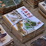 Paul Nevin China Photo The printed word. Short stories from times gone by